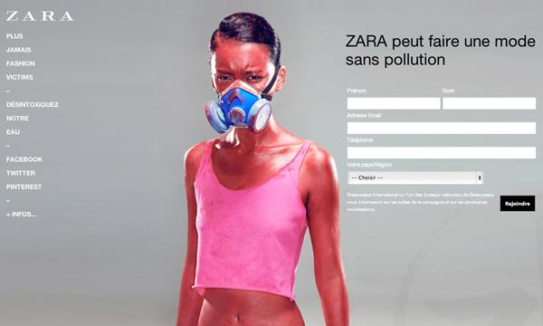 Campaña online detox Greenpeace 1