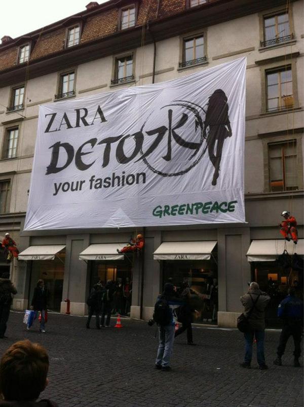 bad buzz ZARA 1